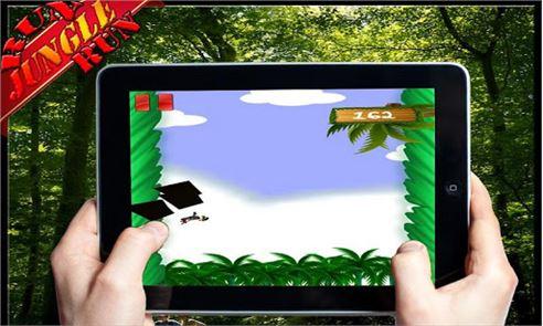 Jungle Free Run Game 3