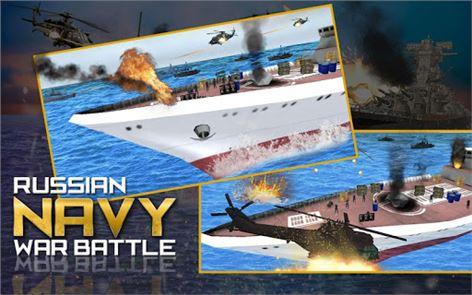 Navy War Battle Gunner 5