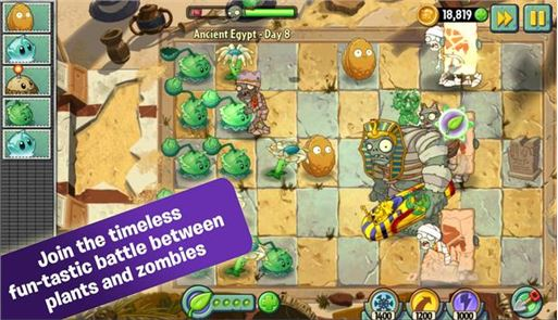 Plants vs. Zombies ™ 2 5