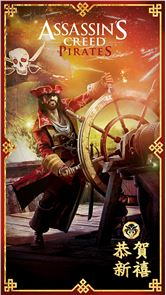 Assassin's Creed Pirates 1