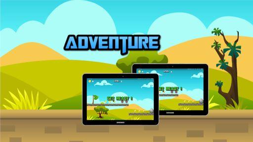 Mikti Adventure 1