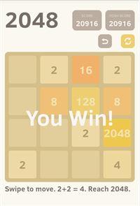 2048 (Ads ) 1