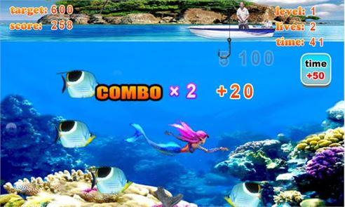 Crazy Fishing Joy 5