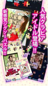 Love Puzzle 1