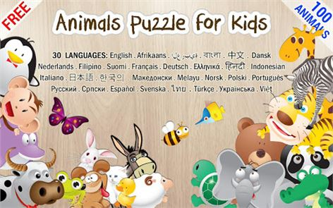 Animals Puzzle for Kids 1