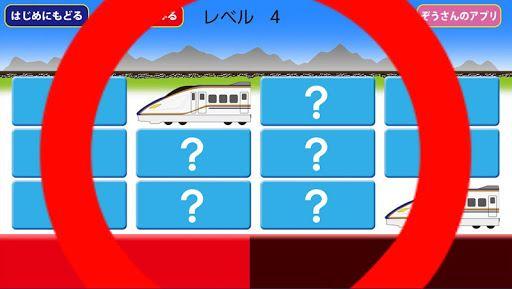 Shinkansen nervous breakdown 3