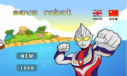 save ultraman 1