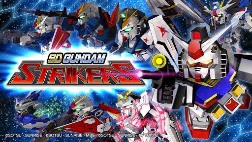 SD GUNDAM STRIKERS 6