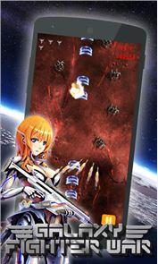 Space Fighter War 3