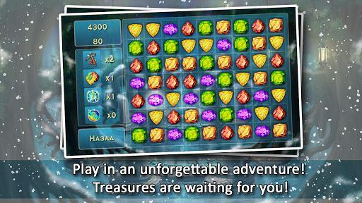 Forgotten Treasure 2 1