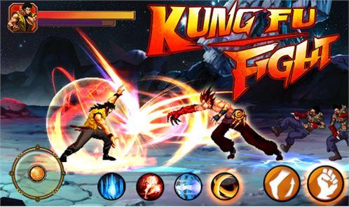 Kung Fu Fighting 4