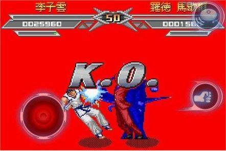 Kung Fu Do Fighting 4