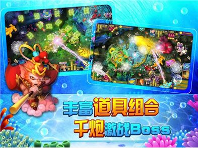 Fishing(Ace Games) Joy 6
