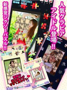 Love Puzzle 6