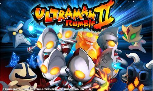 Ultraman Rumble2:Heroes Arena 1