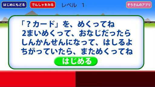 Shinkansen nervous breakdown 2
