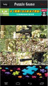 Sniper Death Shooting jigsaw 5