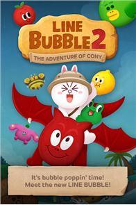 LINE Bubble 2 1