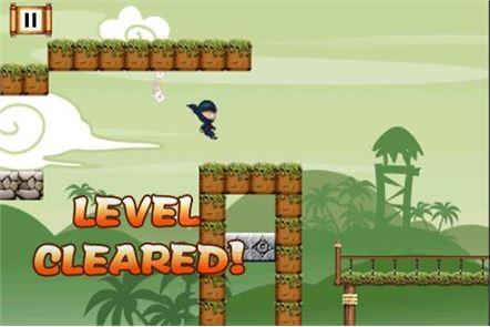 Yoo Ninja! Free 1
