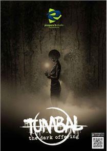 TUMBAL – The Dark Offering 1