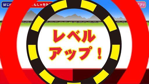 Shinkansen nervous breakdown 5