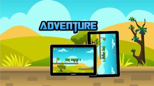 Mikti Adventure 2