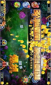 King of arcade fishing 1