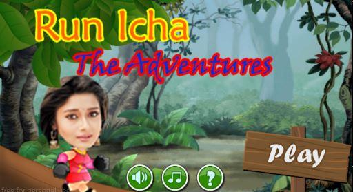 Run Icha Uttaran Adventures 1