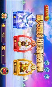 King of arcade fishing 4