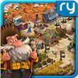 Skull Island Wagon Trail Hero apk