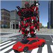 X Ray Futuristic Robot apk