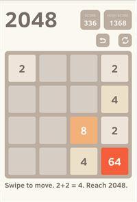 2048 (Ads ) 2
