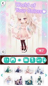 Star Girl Fashion❤CocoPPa Play 5