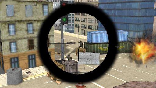 Army Sniper Duty Street War 1
