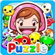 [Puzzle] Cooking Mama apk