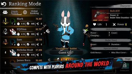 Gun Strider 6