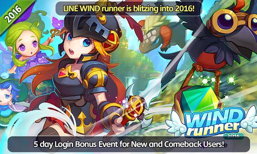 LINE WIND runner 1