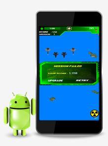 Air Attack 6
