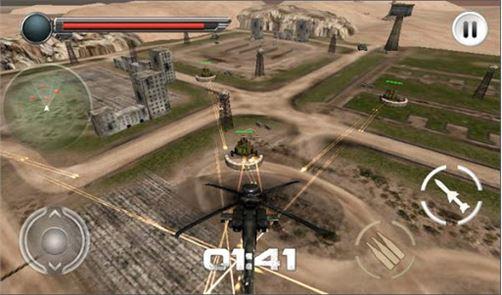 Modern Helicopter Tank War 3D 1