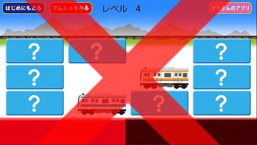 train&subway nervous breakdown 3