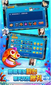 Fishing(Ace Games) Joy 3